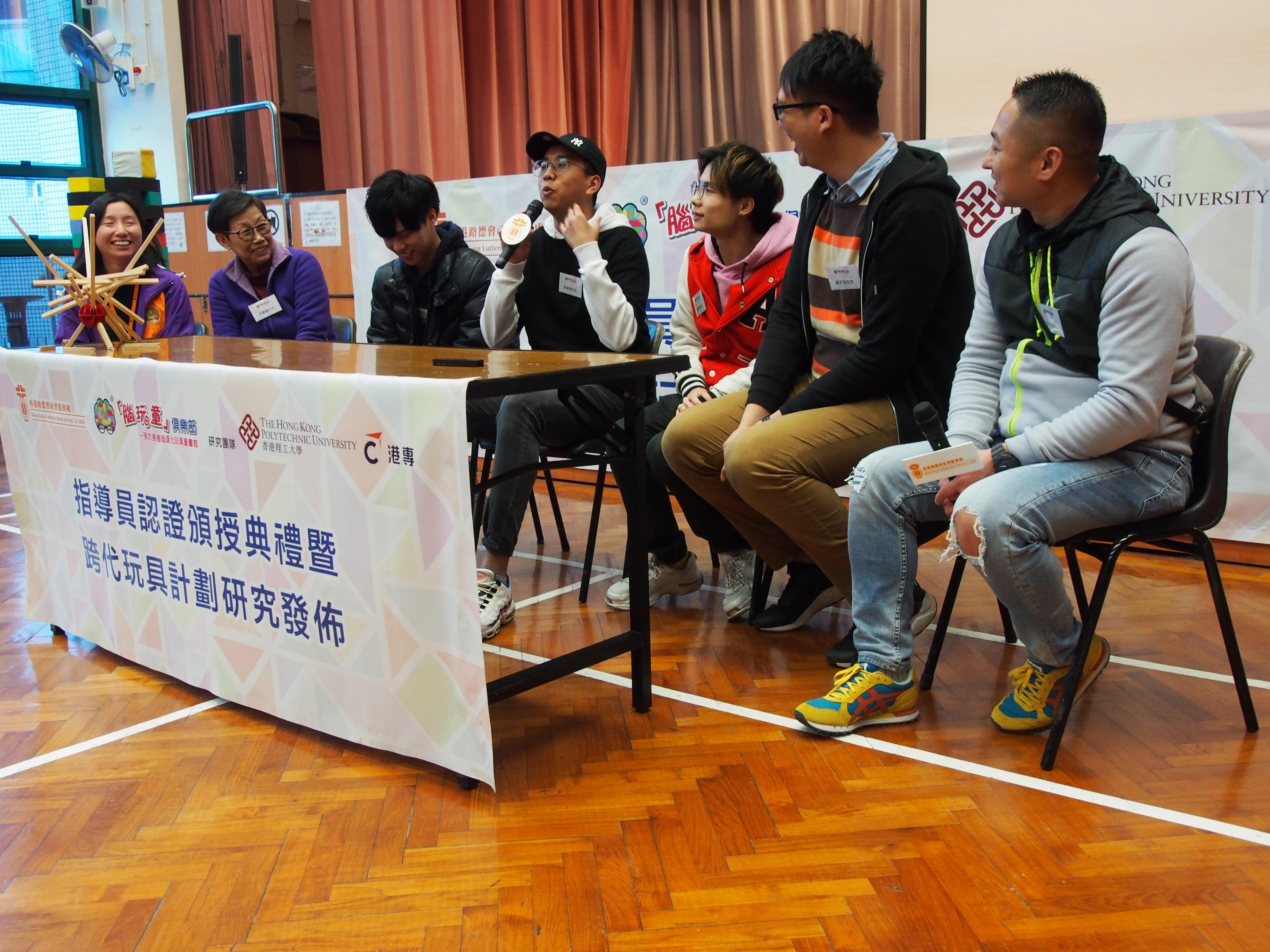 長者鄰社中心長者會員與香港專業進修學校的學生一同參與「銀青玩具俱樂部」