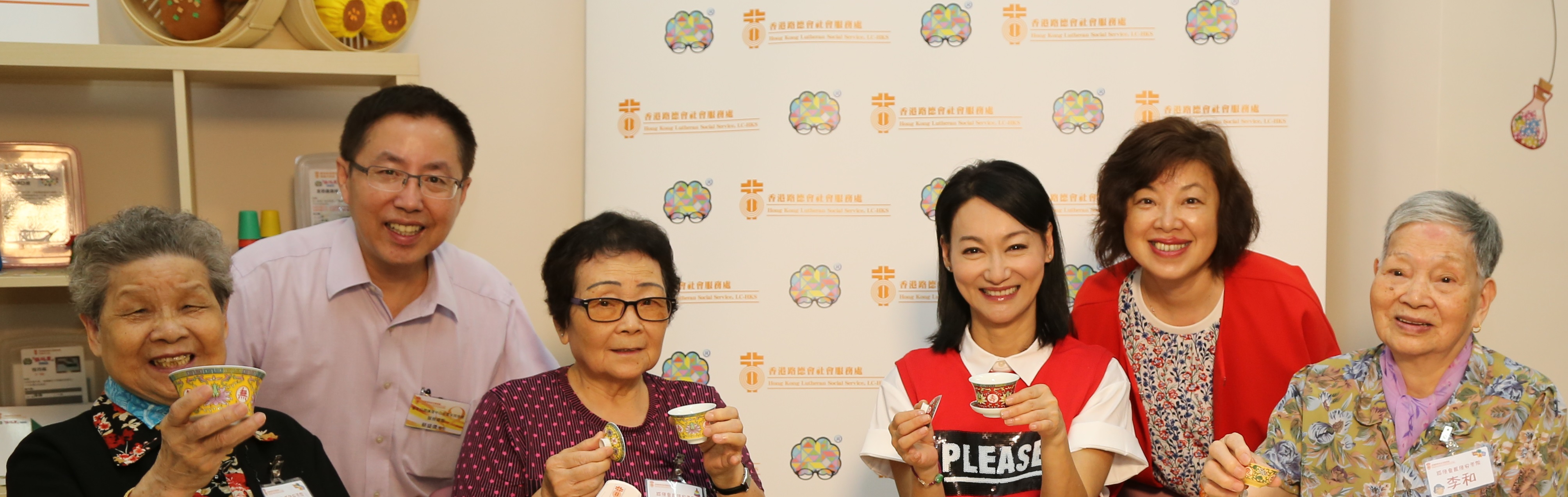 電影「幸運是我」女主角惠英紅小姐探訪本院