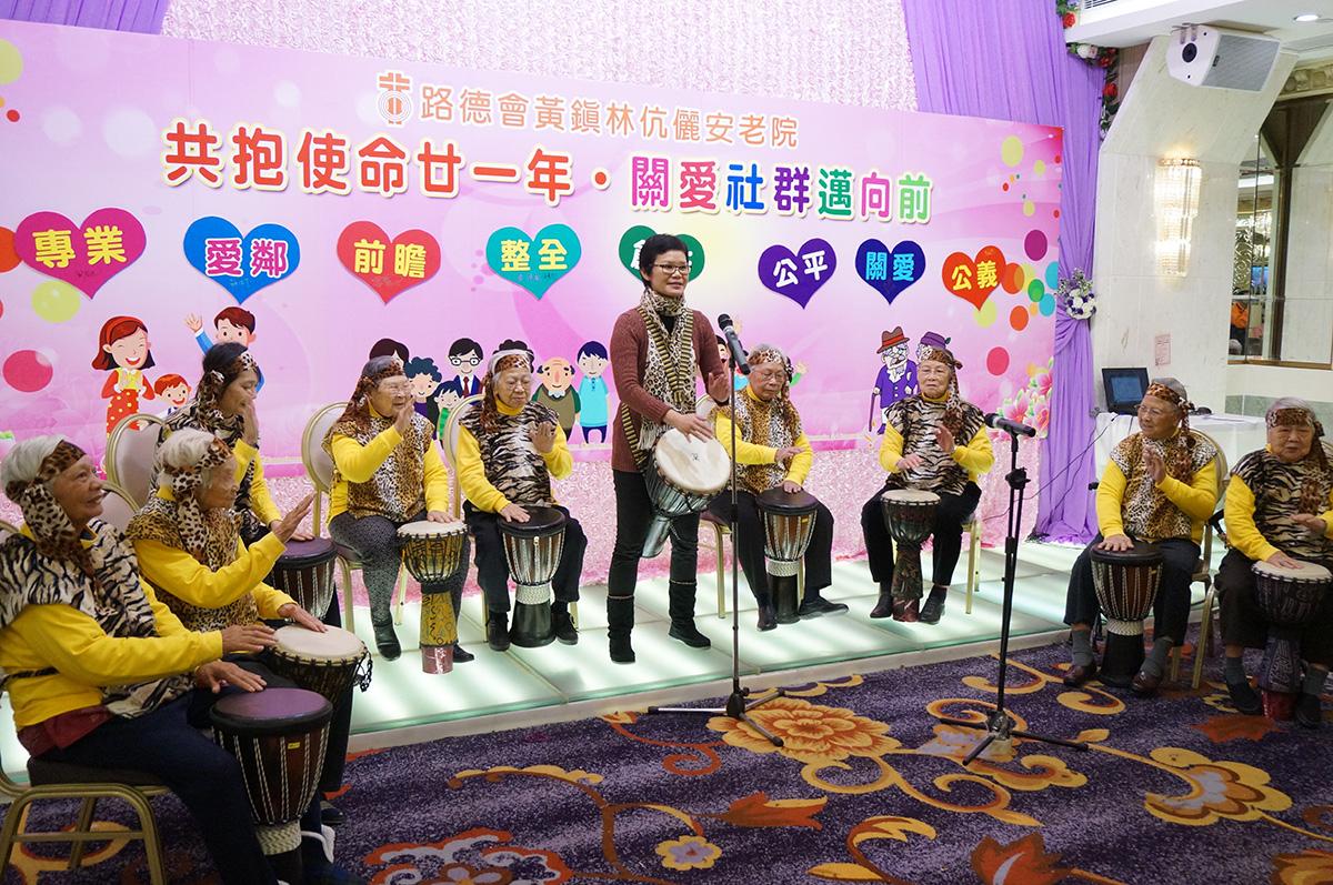 本院的院慶活動中,院友在義工導師的帶領下進行非洲鼓表演。