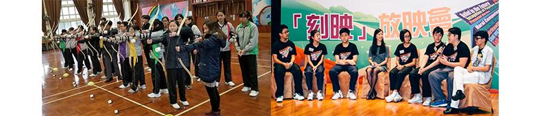 兩張相片,包括學生大型活動及學生創作微電影放映會